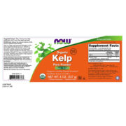 Kelp Organic Pure Powder,  8 oz (227g)