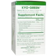 Kyolic, Kyo Green Powered Drink Mix, 5.3oz (150g)